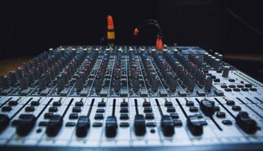 「録音作業」と「ミックス作業」は奥が深い・・・というか沼でしかない・・・。