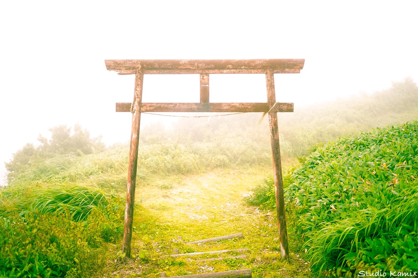 高知の仁淀川町明神山で「あの世」を見てきた。