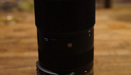 【製品レビュー】これなら買える!フルサイズ望遠レンズSIGMA 100-400mm F5-6.3 DG OS HSM Comtenporary「ライトバズーカ」が我が家にやっとやって来た。
