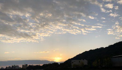 【日記-19-11-11】珍しく早起きして朝ランしたら朝日が拝めてセロトニンがいっぱい出て多幸感に包まれた話。