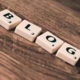 【ブログ結果報告】しばらくブログがほったらかしに!してしまった。忙しくても更新できる様にしないとね〜。