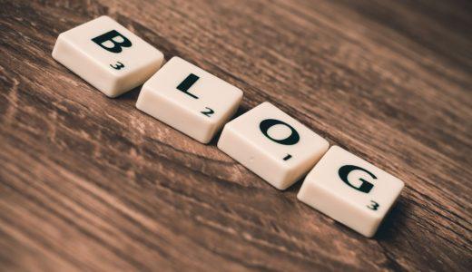 【ブログ結果報告】2020年4月の結果はどうだったでしょうか・・・?