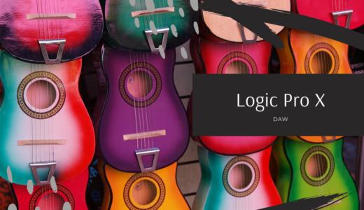 【DAW-Apple-Logic Pro Xをマスターするぞ!】Logic Pro Xを導入しました。すごく使いやすい!