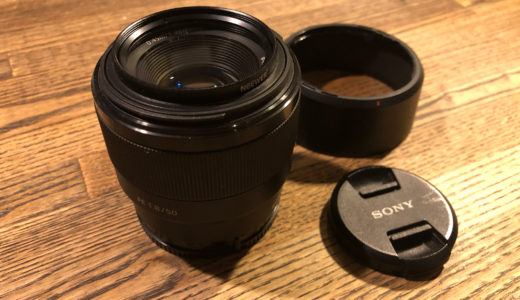 今からSONY α7シリーズデビューする予定だけれど最初の一本はまだ決まっていない・・・・・というあなた!のための50mm単焦点レンズ『SEL50F18』
