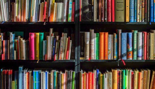 積み上げる日々と、読書とYoutubeの天秤。