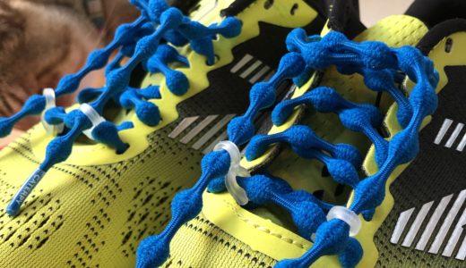 新しいシューズと「結ばない靴紐」でパフォーマンス・アップ!