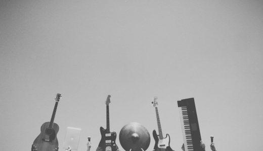 もはや作曲はミュージシャンの特権ではない!〜「GarageBand」と「Logic」のすすめ〜