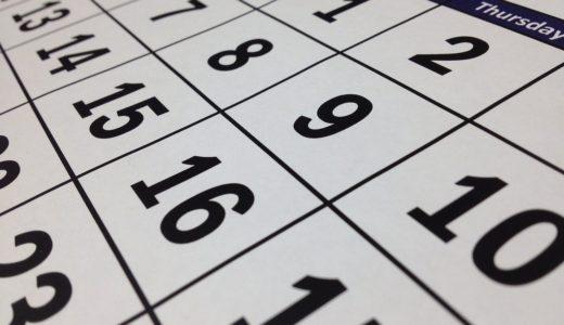 【週報その13】〜ブログが全然書けてない7月・・・・焦る・・・後半頑張ろう!