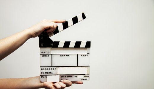 「新作映画」も「懐かしい名作」も無料で楽しんで、なんか申し訳ないのでおすすめ記事を書く!(U-NEXT)