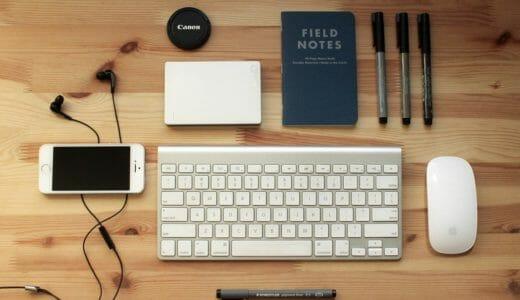 『製品レビュー・ブログを書くのが楽しい!』〜僕が製品レビューを書く時に大切にしている事。
