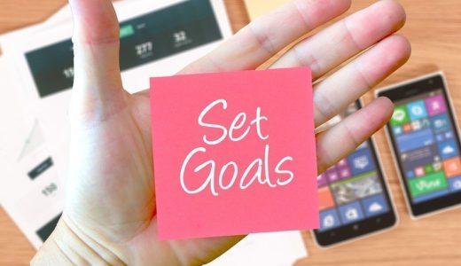 【ブログ結果報告7】2020年6月〜ついに毎日投稿達成!目標も全て達成できた。