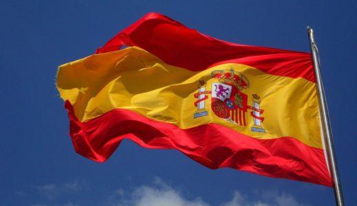 【備忘録】〜100年前のパンデミック『スペイン風邪』についてちゃんと知っとこうと思った。