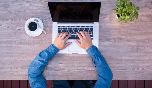 『ブログをコンスタントに書くのって本当に難しい・・・・』という自分を戒める反省文。