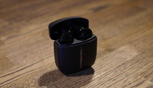 コンパクト・スマートな「インナーイヤー型」Bluetoothイヤホンがアップデートしてくれた僕のランニング中のMUSICライフ!