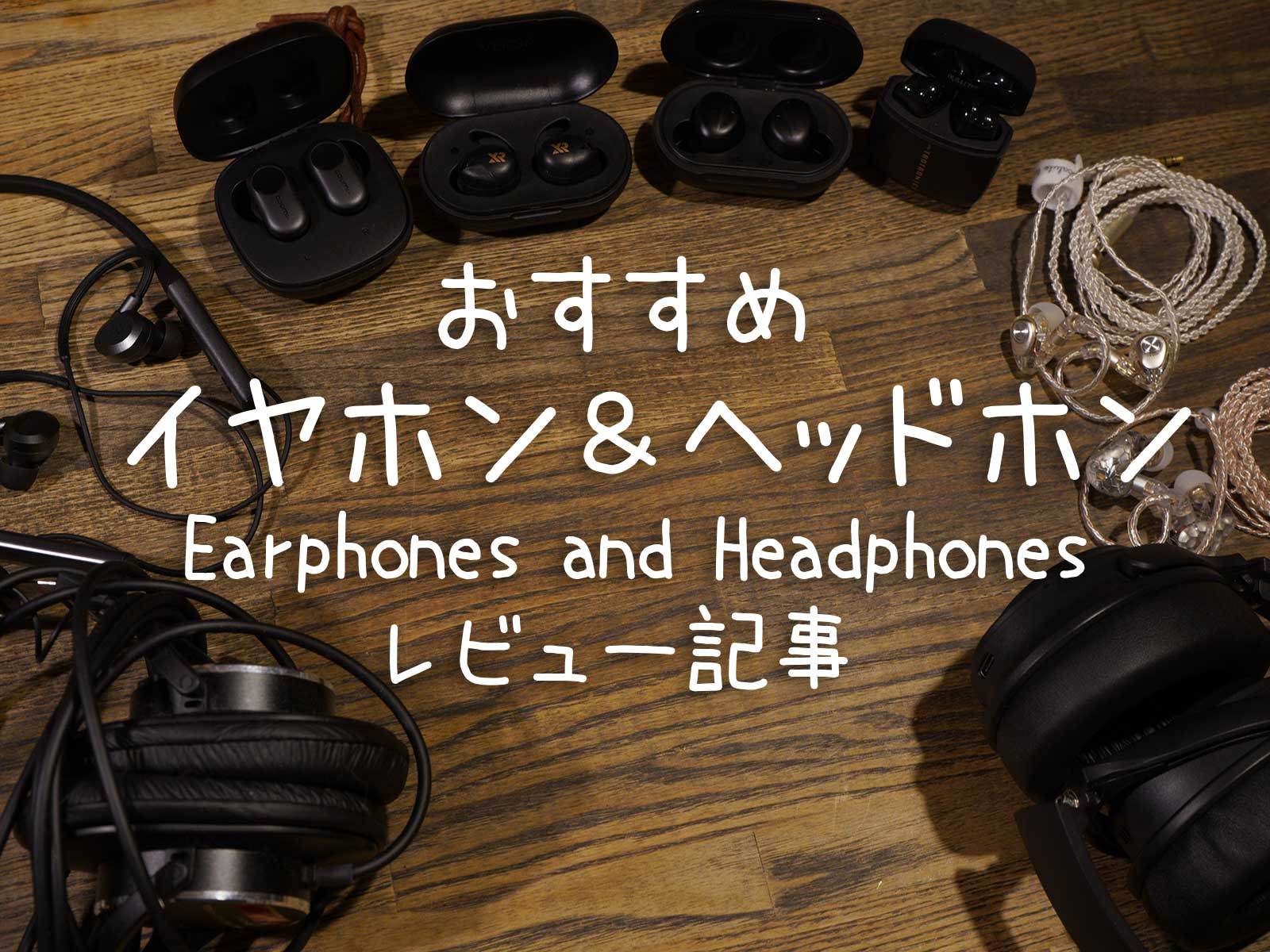 earphone-and-headphone