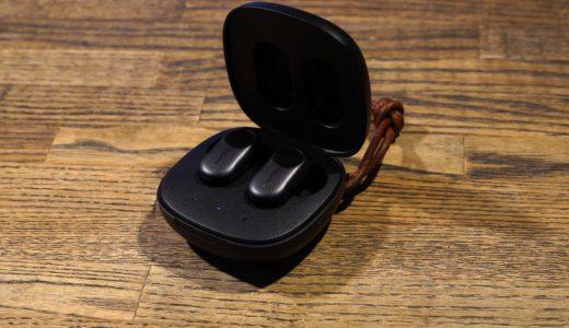 低音カットの耳に優しい「ソフト・ノイキャン」と外音取込機能搭載の格安ワイヤレス・イヤホンCOUMI『ANC-860』〜この機能では最安クラス?