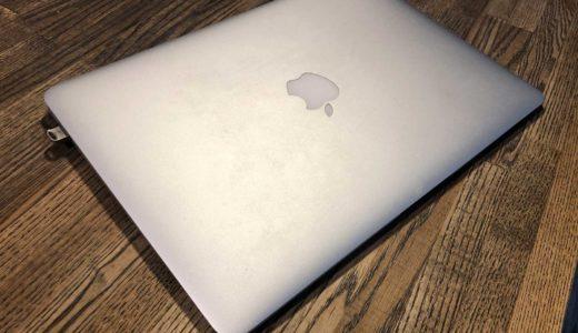 【Apple歴20年以上】の僕がみんなに知ってもらいたい「Appleシリコン搭載」新しいMacの凄さを分かりやすくまとめてみた。