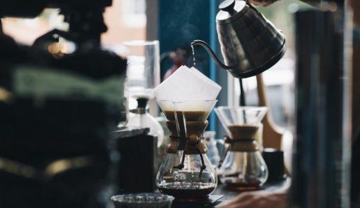 【初心者向け】百均で400円からはじめられるコーヒー・ショップを超える80点以上の美味しいドリップ・コーヒーの淹れ方。