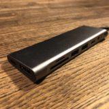 【レビュー】LENTION USB Type-Cハブ(CB-C37-1M)〜 M1 MacBook Pro2020(MacBook Air)アクセサリの中でも圧倒的必需品!
