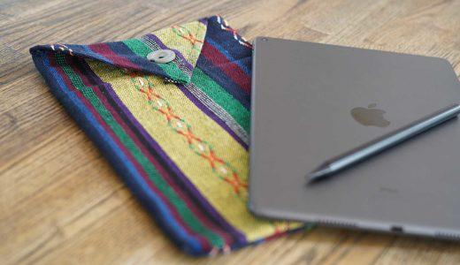 iPad裸族専用オリジナル布スリーブ