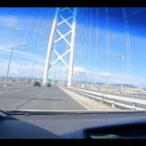 淡路大橋〜京都へ