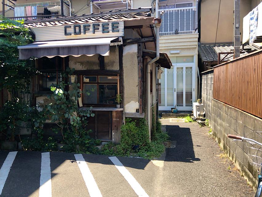 京都珈琲スタンド二条小屋