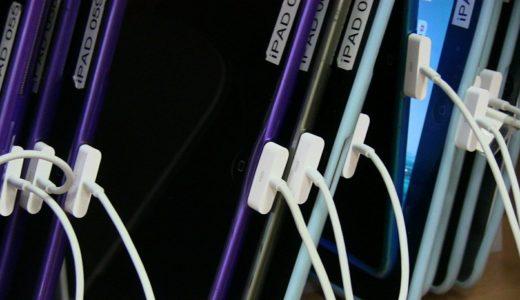 iPadを充電しようとすると「充電待機中」と表示される場合の対処法〜ライトニングケーブルはApple純正かMFi認証品を