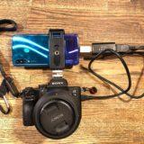 phone-to-camera-monitor