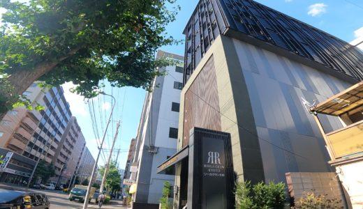【ホテル紹介】京都駅から徒歩三分、ハイソでスタイリッシュなクール・ホテル『リーガグラン京都』