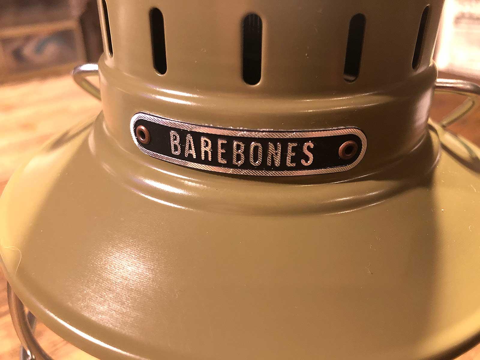 Barebones LEDランタン
