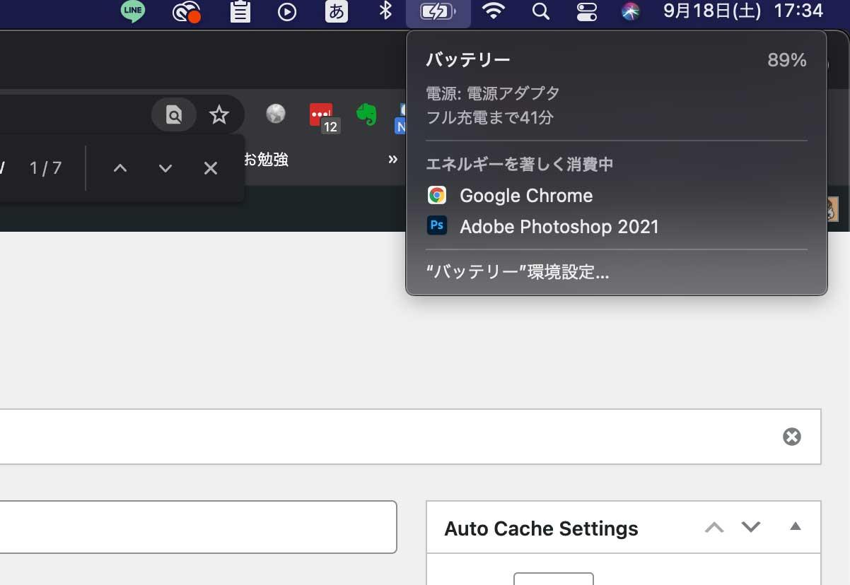 Innergie USB-C電源アダプタ63W