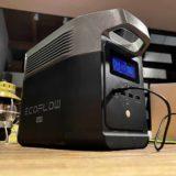 『ポータブル電源』EcoFlow DELTA mini〜電気が必要な、あらゆるシーンを華麗にバックアップできる「ポータブル電源界のイケメン・マルチプレーヤー」