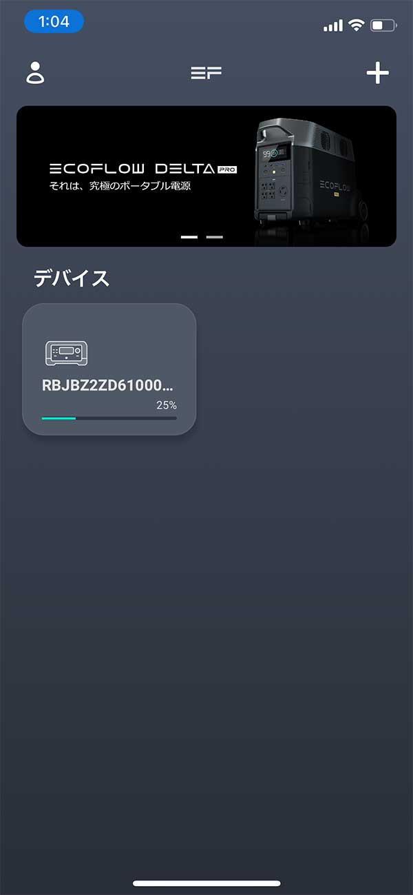 EcoFlow-RIVER-mini-app